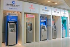 Chinese bank ATM cash machine China Royalty Free Stock Photos