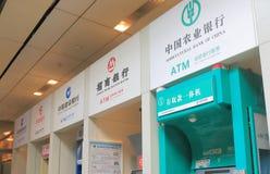 Chinese bank ATM cash machine China Stock Photography