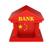 Chinese Bank Building Isolated. On white background. 3D render Royalty Free Stock Photos