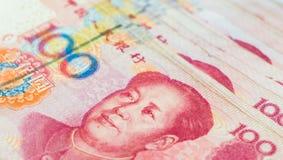 Chinese Bankbiljetten Yuan Stock Afbeeldingen