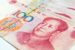 Chinese Bankbiljetten Yuan Stock Afbeelding