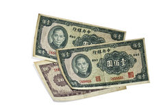 Chinese banknote Stock Images