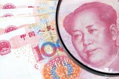Chinese banknotes. Stock Photos