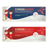 Chinese Banner with Cartoon kids Royalty Free Stock Images