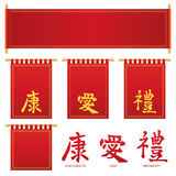 Chinese banners Stock Photography