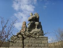 Chinese Baodu Zhai�Sign statue Royalty Free Stock Photo