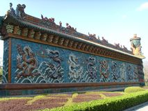 Chinese Baodu Zhai-Dragon Wall Royalty Free Stock Images