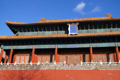 Chinese, Beijing. The Forbidden City Stock Photo