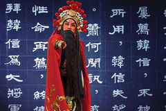 Chinese Beijing opera actor Royalty Free Stock Photography