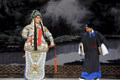 Chinese Beijing opera performer Stock Images