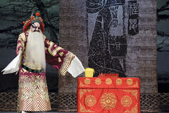 Chinese Beijing opera performer Stock Photo