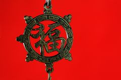 Chinese bell / chinese good luck symbol. Chinese good luck symbol in red background royalty free stock photos