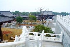 Chinese beroemdste wijze woonplaatsarchitectuur Royalty-vrije Stock Afbeelding