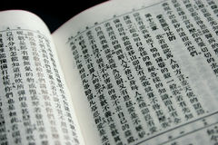 Chinese Bible. Opened to 1 Corinthians 13, the passage about love Stock Image