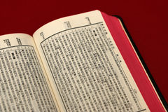 Chinese Bible Stock Photos