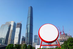 Chinese big drum and modern city Stock Photo