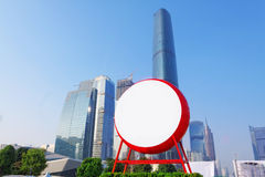 Chinese big drum and modern city Royalty Free Stock Photography