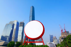 Chinese big drum and modern city Royalty Free Stock Images