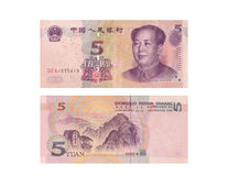 Chinese Bill Stock Photos