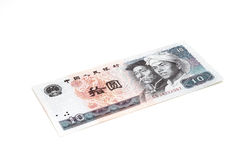 Chinese bill. It is a chinese ten dollars bill, old version and is not circulation of money in china now,  isolated Stock Photo