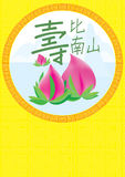 Chinese Birthday Peach Card_eps Stock Image