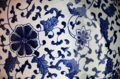 Chinese blue and white porcelain. Vase with abstract flower pattern Royalty Free Stock Photos