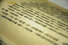 Chinese Book stock photography