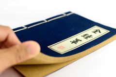 Chinese book. Ancient Chinese note book with brown paper Stock Photo