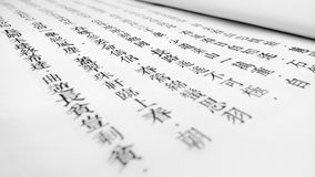 Chinese book Royalty Free Stock Photos