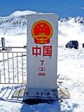 Chinese border stele at Khunjerab Pass, Pakistan, China. The Khunjerab Pass, with an elevation of 5,000 metres or 16,000 feet, is a high mountain pass in the royalty free stock photos