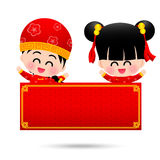Chinese boy and chinese girl cartoon have smile with blank sign Stock Photos