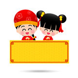 Chinese boy and chinese girl cartoon have smile with blank sign Royalty Free Stock Images