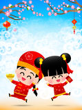 Chinese boy and chinese girl cartoon have smile and jumping with Royalty Free Stock Image