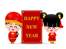 Chinese boy and chinese girl cartoon have smile with sign and wo. Chinese boy and chinese girl cartoon have smile and running with flag and word happy chinese Stock Image