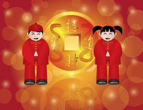 Chinese Boy and Girl with Gold Snake Coin. Chinese Lunar New Year 2013 Boy and Girl Gold Coin with Snake and Text Bringing in Wealth and Fortune on Bokeh Royalty Free Illustration