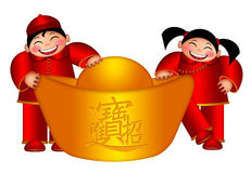 Chinese Boy Girl Holding Big Gold Bar Illustration Royalty Free Stock Photos