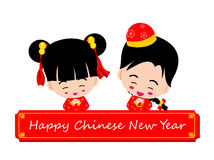 Chinese boy and girl for new year design and decoration on the w Royalty Free Stock Photo