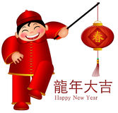 Chinese Boy Lantern Good Luck in Year of Dragon Stock Photos