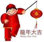 Chinese Boy Lantern Good Luck in Year of Dragon. Chinese Boy Holding Spring Word on Lantern with Text Wishing Good Luck in the Year of the Dragon Illustration stock illustration