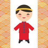 Chinese boy in national costume and hat. Cartoon children in traditional China dress. scales simple pattern background with. Japanese wave. Vector illustration royalty free illustration