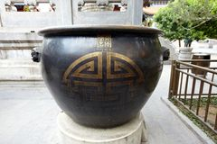 Chinese bronze vase Royalty Free Stock Images