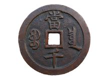 Chinese bronze Xianfeng coin of the Qing dynasty. Issued 1851-61 cut out and isolated on a white background royalty free stock image