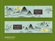 Chinese brush painting style banner template design Stock Photo