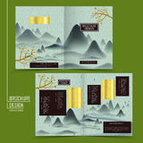 Chinese brush painting style half-fold template design Royalty Free Stock Photo