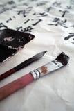 Chinese brush pen Stock Photography