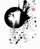 Chinese brush stroke painting freehand. Brush background stroke design paint abstract art texture grunge illustration ink drawing  watercolor artistic pattern royalty free stock photo