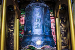 Chinese buddhist temple bell Stock Photos
