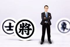Chinese business Strategy concept Royalty Free Stock Images