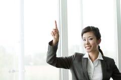 Chinese Businesswoman Stock Photo