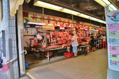 Chinese Butcher Stock Photography